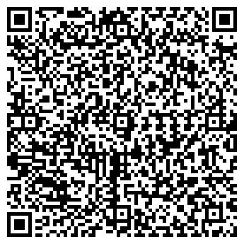 QR-код с контактной информацией организации КРАФОКНО, ООО