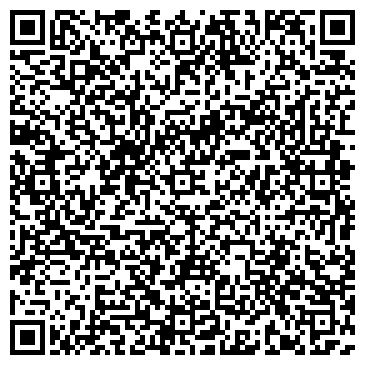 QR-код с контактной информацией организации ОБУВНЫЕ ЗАЛЫ РОССИТА, ООО