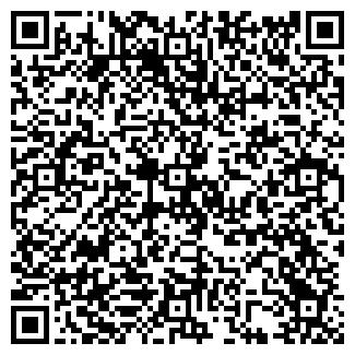 QR-код с контактной информацией организации ОБУВЬ-2, ЗАО