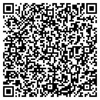 QR-код с контактной информацией организации РЭНЭ
