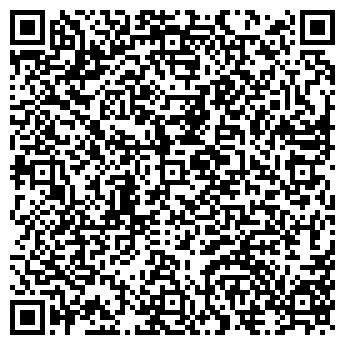 QR-код с контактной информацией организации СИМАС, ООО