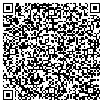 QR-код с контактной информацией организации СТЭП И К, ООО