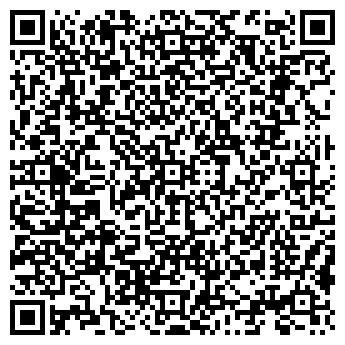 QR-код с контактной информацией организации АНТЕКС ФИРМА, ООО