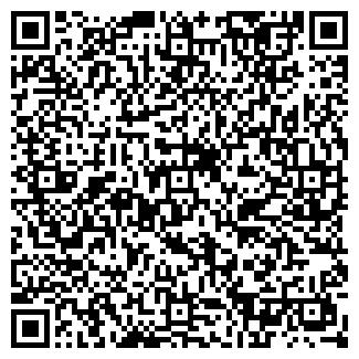 QR-код с контактной информацией организации БРК СИБИРЬ