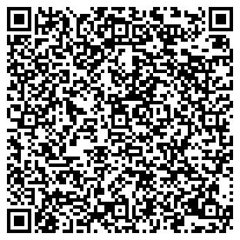 QR-код с контактной информацией организации ВИОРИКА, ООО