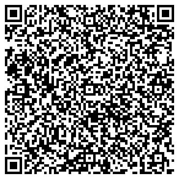 QR-код с контактной информацией организации ДЕЙВИС ЭНД ДЭНН НОВОСИБИРСКИЙ ФИЛИАЛ