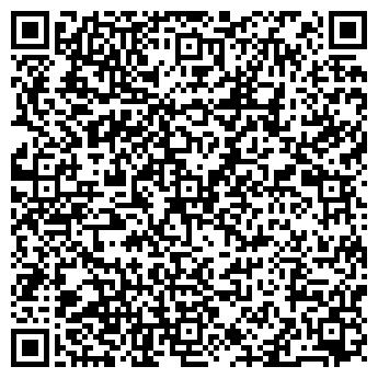 QR-код с контактной информацией организации ДЕКОРАТИВНАЯ КОСМЕТИКА