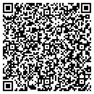 QR-код с контактной информацией организации КИРС, ООО