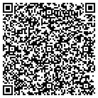 QR-код с контактной информацией организации КОЛГИС-С, ООО