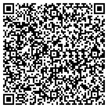 QR-код с контактной информацией организации КРЕМОНА, ООО
