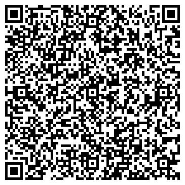 QR-код с контактной информацией организации ЛЕГЕНДЫ УТРЕННЕЙ СВЕЖЕСТИ, ООО