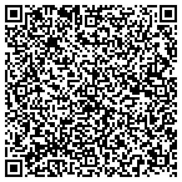 QR-код с контактной информацией организации ЛИГВИС ТОРГОВАЯ ФИРМА, ООО