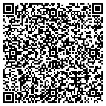QR-код с контактной информацией организации МАГИГ-КОСМЕТИК, ООО