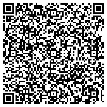 QR-код с контактной информацией организации ОРИОН КОСМЕТИКС