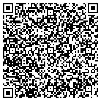 QR-код с контактной информацией организации ОСБОРН, ООО