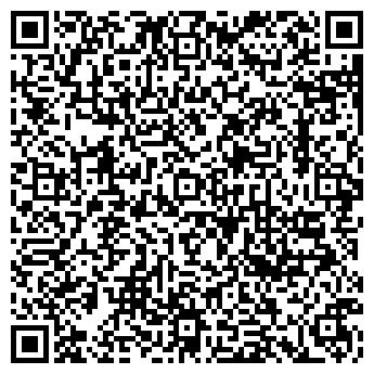 QR-код с контактной информацией организации ПАСТУХОВА Л. А., ЧП