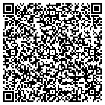 QR-код с контактной информацией организации СЕКРЕТ КРАСОТЫ, ООО