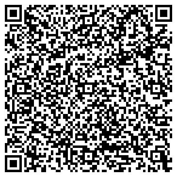 QR-код с контактной информацией организации СИБИРСКАЯ РОЗА, ООО