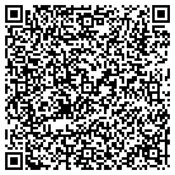 QR-код с контактной информацией организации СИЭЛЬ ПАРФЮМ, ООО