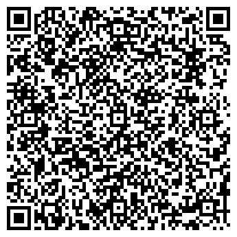 QR-код с контактной информацией организации ТАЙДИ СИБИРЬ, ООО