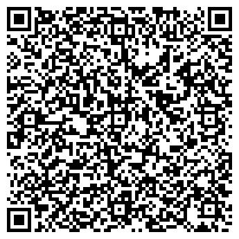 QR-код с контактной информацией организации ТОРГОВЫЙ ДОМ АЛИНА