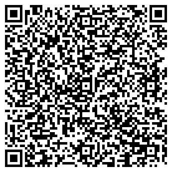 QR-код с контактной информацией организации ЭЛИТ-КЛАСС, ООО