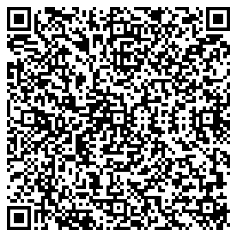 QR-код с контактной информацией организации АРТИЯ ПФ, ООО