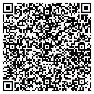 QR-код с контактной информацией организации МЕРКУС