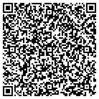 QR-код с контактной информацией организации ТЕКСТИЛЬ-КОЖ СЕРВИС, ООО