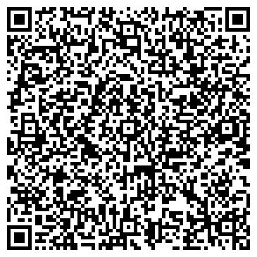 QR-код с контактной информацией организации ШЕЛТЕР ОПТОВАЯ ФИРМА, ИП