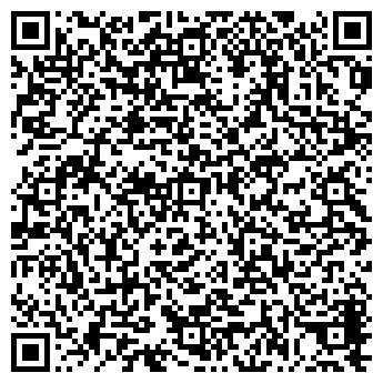 QR-код с контактной информацией организации АЛИНА КОМПАНИЯ
