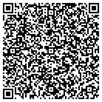 QR-код с контактной информацией организации ВАЛЕРИ-Д, ООО
