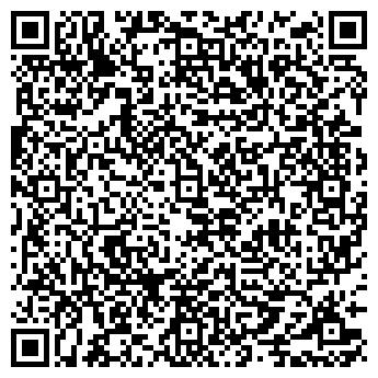 QR-код с контактной информацией организации КЕДР СИБИРСКИЙ