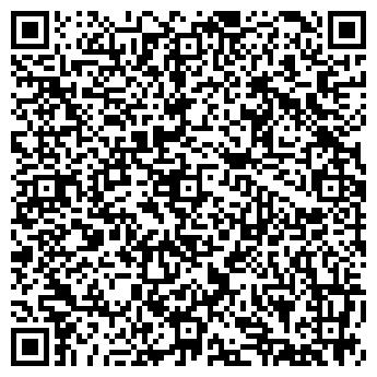 QR-код с контактной информацией организации ФИРМА ЭДМА