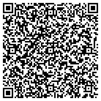 QR-код с контактной информацией организации ФЛАЙМ НСК