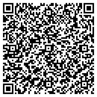 QR-код с контактной информацией организации РАДУГА ДУГА