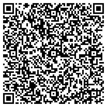 QR-код с контактной информацией организации ДАЙ ПОИГРАТЬ!