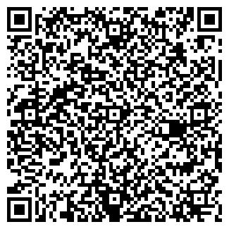 QR-код с контактной информацией организации ВЕСТНИК