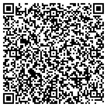 QR-код с контактной информацией организации АКАДЕМИЯ ВОЛШЕБНИКА