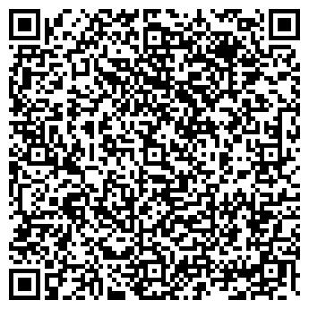 QR-код с контактной информацией организации АЛИСА МАГАЗИН, МУП