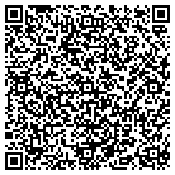 QR-код с контактной информацией организации АРЛЕКИНО МАГАЗИН, ООО