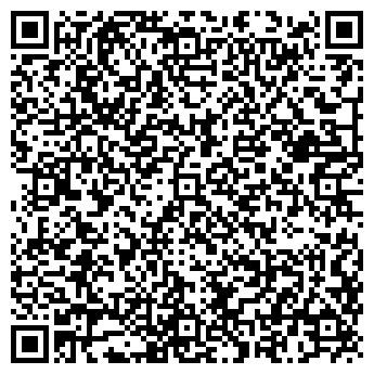 QR-код с контактной информацией организации КЛИН ФИРМА