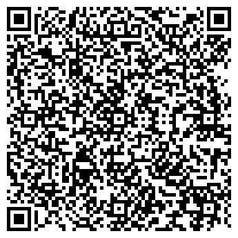 QR-код с контактной информацией организации ОПТИМУМ МАГАЗИН