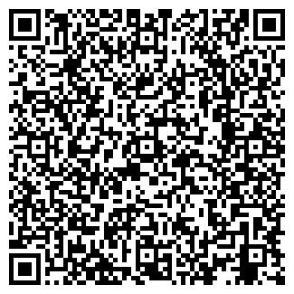 QR-код с контактной информацией организации РАСТИ