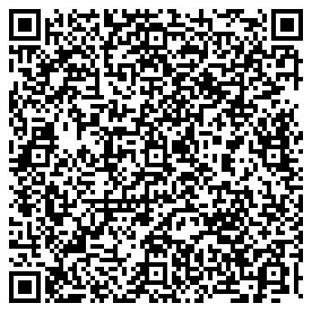 QR-код с контактной информацией организации СИГОВ Д. В., ЧП