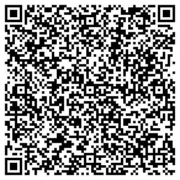QR-код с контактной информацией организации СТАДИОН ИГРУШЕК ТОРГОВАЯ КОМПАНИЯ