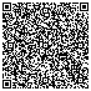 QR-код с контактной информацией организации СТАРТЕК ЛЕВАЛЬ ПРО, ООО