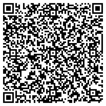 QR-код с контактной информацией организации ХОББИ ЦЕНТР, ООО
