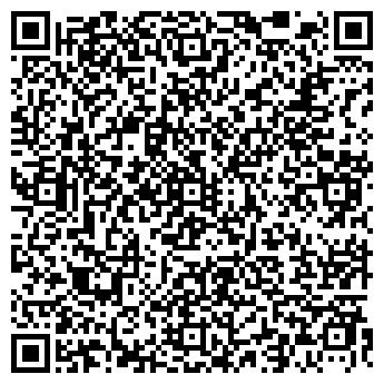 QR-код с контактной информацией организации ГАЛСИКА НПФ, ООО