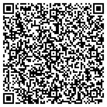 QR-код с контактной информацией организации ДИ.ЭМ.СИ. ООО (ДМС)